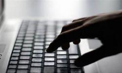Sociedade conectada: Crimes contra honra pela internet