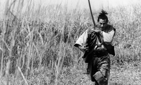 Código Samurai / Bushido