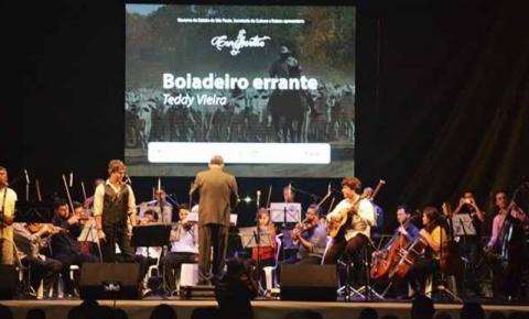 Prefeitura de Araçatuba divulga atrações de aniversário da cidade