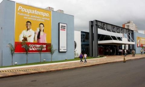 Poupatempo São José do Rio Preto completa 10 anos de atendimento