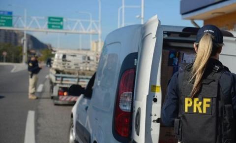 Brasil registra queda da criminalidade no primeiro semestre