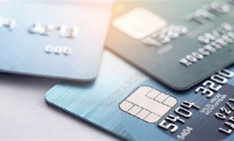 Quais são as previsões quanto aos fundos de crédito privado neste ano?
