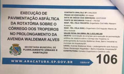 Prefeitura pavimentará rotatória do Córrego Dos Tropeiros