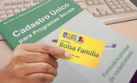 Portaria prorroga suspensão de processos operacionais do Bolsa Família e do Cadastro Único