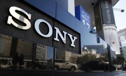 Sony compra a EMI e se torna a maior gravadora musical do mundo