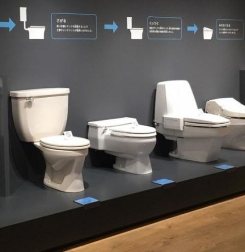 Japão investe em banheiros modernos para os Jogos de Tóquio